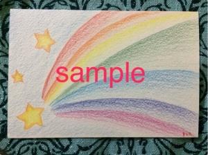 3)虹色流れ星