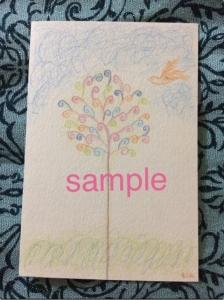 1)夢の木