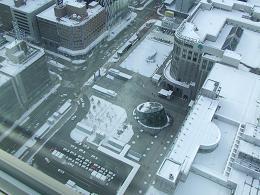 札幌駅南口。