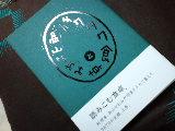 ファイル0012.jpg