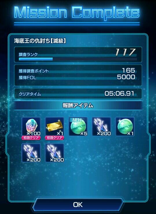 20170808_005413.jpg