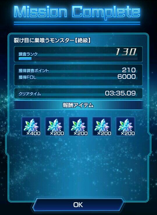 20171006_201148.jpg
