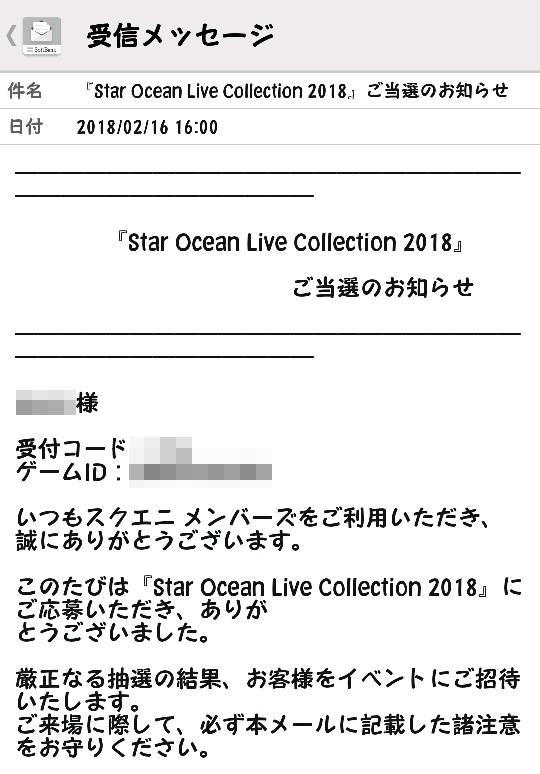 20180216_205202.jpg