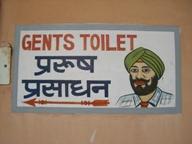 男性用のトイレの看板
