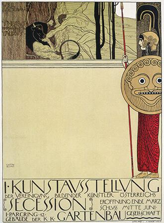 グスタフ・クリムト《第1回 ウィーン分離派展》ポスター