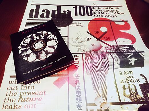 『ダダイズム誕生100年』新聞