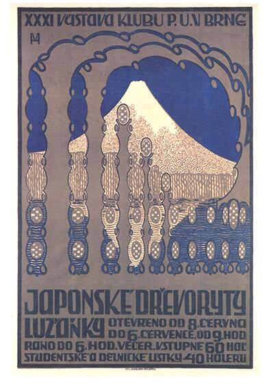 ヴァレンティン・ヘルディチカ《「日本の版画 ブルノ P.U.Vクラブ第31回展覧会」ポスター》