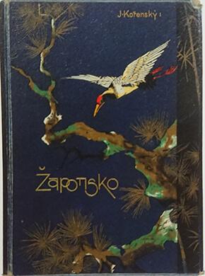 ヨゼフ・コジェンスキー(著)『日本』 1895 表紙
