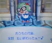 20070128_243606.JPG