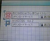 20070201_245279.JPG
