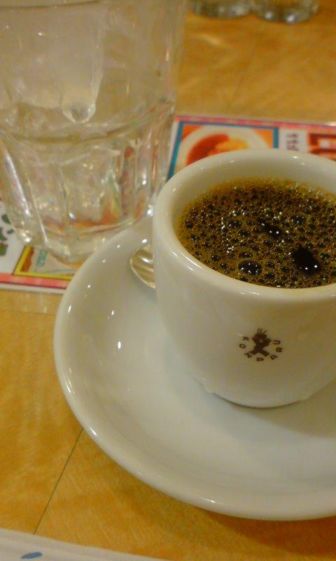 コンパルコーヒ