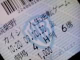 P1000004.JPG