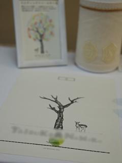 自由学園明日館で結婚式 ウェディングツリー