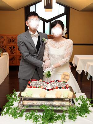 自由学園明日館ウェディング ケーキ入刀