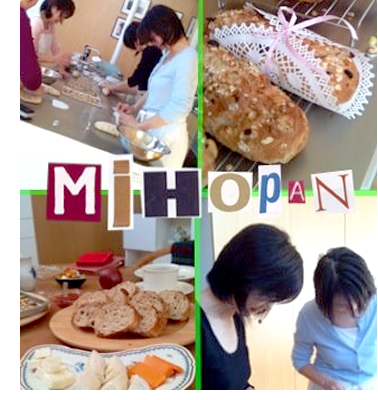 ミホパン教室 フリースタイル☆レッスン