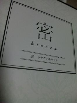 DVC00995.jpg