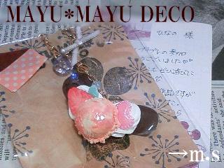 FROM→MAYU★さん