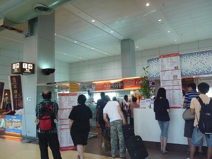 台北空港のレストラン