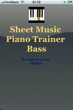 Sheet Music Trainer Piano Bass