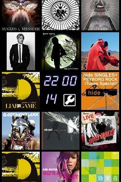 Artwork Clock for iTunes