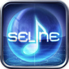 Seline™ Music Instrument