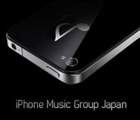 iPhone Music Group Japan
