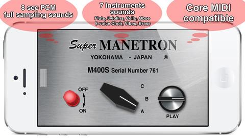 Super Manetron