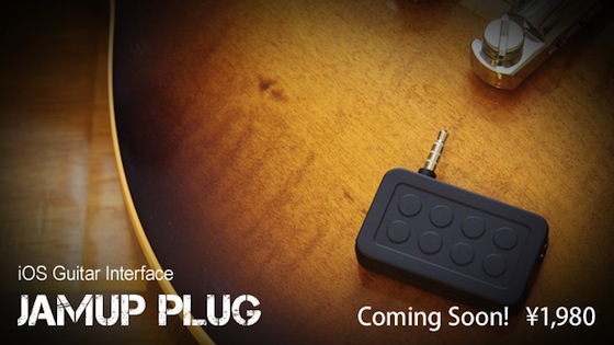 JamUp Plug