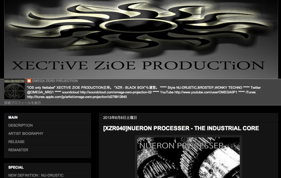 XECTIVE ZIOE PRODUCTION