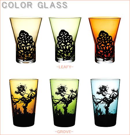 カラーグラス