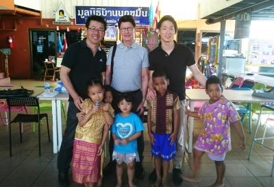 タイの孤児院バンノックカミン