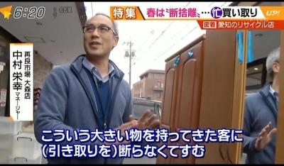 中村マネージャー2