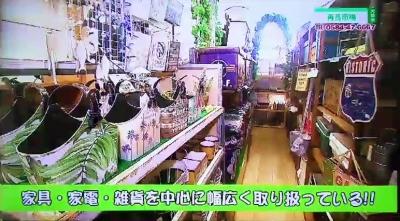再良市場大垣店店内02
