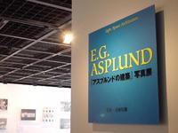 e.g.asplund