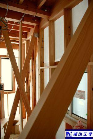 西区ペット同居住宅 新築現場 組み方