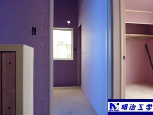 新潟市貸家 ペット可 オール電化 シックハウス症候群対策ハイクリンボード