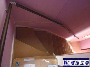新潟市貸家 ペット可 オール電化 シックハウス症候群対策ハイクリンボード 階段