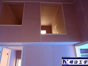 新潟市貸家 ペット可 オール電化 シックハウス症候群対策ハイクリンボード 二階様子