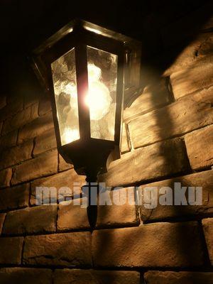 インテリア 玄関ランプ 英国風住宅によく合うランプ ブリックタイルと共に