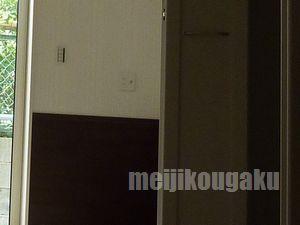 ペット対応 ペット可 新潟市賃貸物件の中でも珍しい貸家。ハイクリンボード ホルムアルデヒド対応 シックハウス症候群になりにくい特殊な床壁材使用