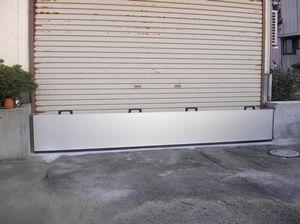 集中豪雨に対する防水板等の設置工事 新潟市hpから借用