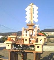 地鎮祭 画像