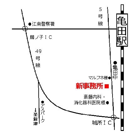 セレクトハウス事務所への略地図(新潟の無垢の家を作るなら)