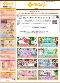 サンクユイットコンサルティング、カピバラシステムmarj.jp(マージュ)SNS
