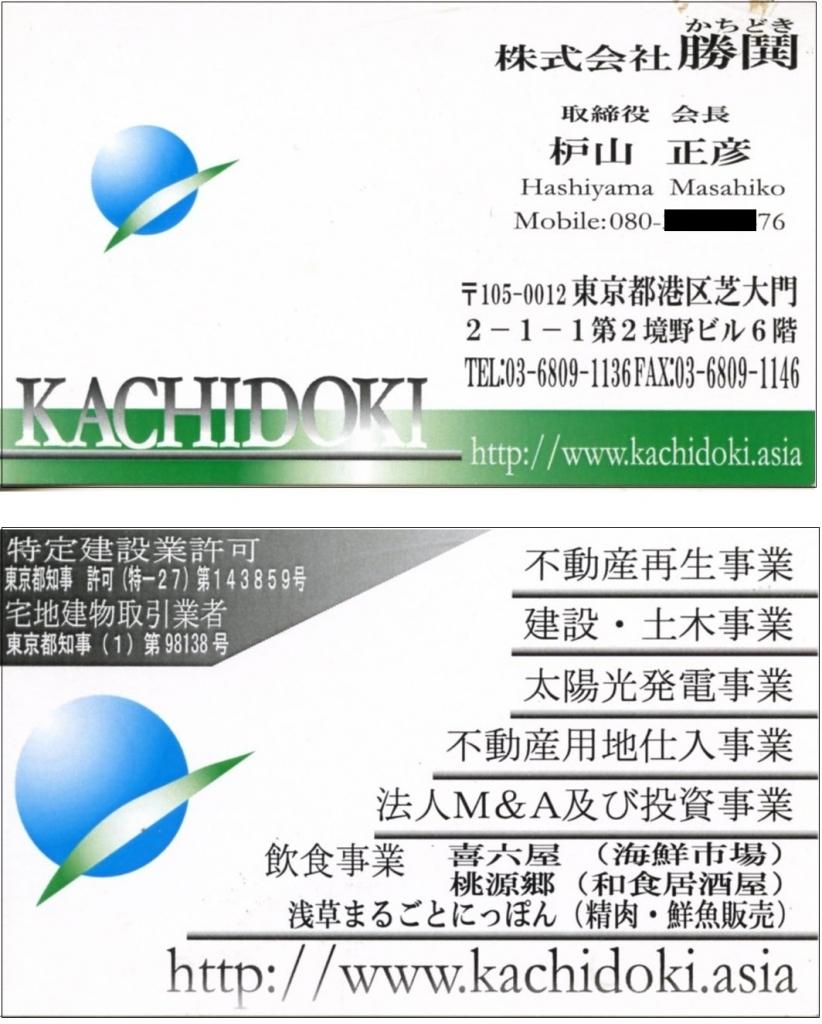 Category:大正時代の事件 (page ...