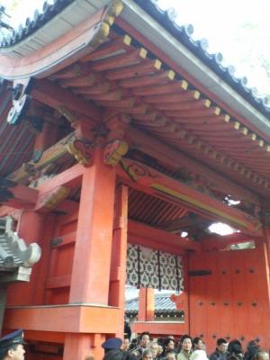 戎宮総本社西宮神社