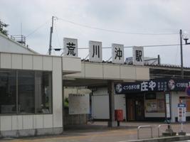 NPO法人 緑の風ヘルスサポートジャパン