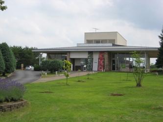 Tsukuba Casa