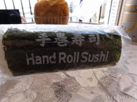 ハワイなのに手巻き寿司!?