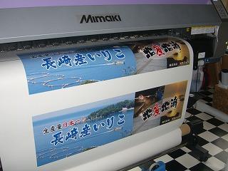 POPボード印刷